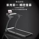 【OVICX 映峻】小簡安卓旗艦型跑步機(全台第一家用安卓系統、真人教練教學) product thumbnail 1