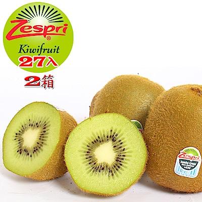 愛蜜果 紐西蘭Zespri綠奇異果27入X2箱(原裝箱)