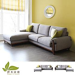 擇木深耕-巴哈L型乳膠布沙發-獨立筒版(左右型可選)