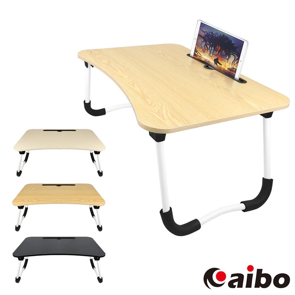 aibo 手機/平板萬用 追劇摺疊電腦桌(LY-NB28)