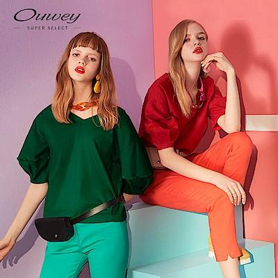 OUWEY歐薇 流蘇燈籠袖V領上衣(綠/紅)