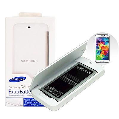 SAMSUNG GALAXY S5 G900 原廠電池+電池座充組(吊卡)