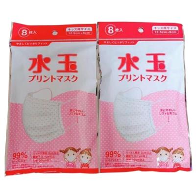 日本進口 粉紅水玉平面兒童口罩(8片/包)x2