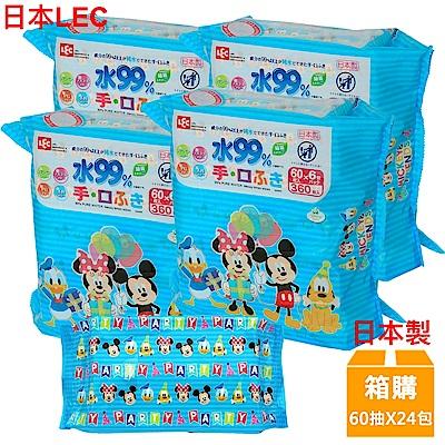 日本LEC 迪士尼米老鼠與好朋友-口手專用純水99%濕紙巾-60抽x24包入/箱