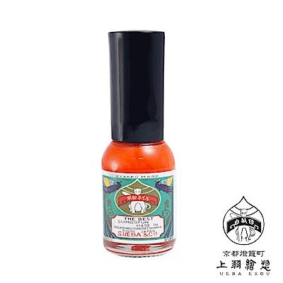 UEBA ESOU上羽 胡粉指甲油-N0070鮮紅朱 10ml