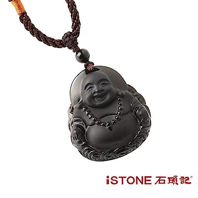 石頭記  笑彌勒黑曜石項鍊