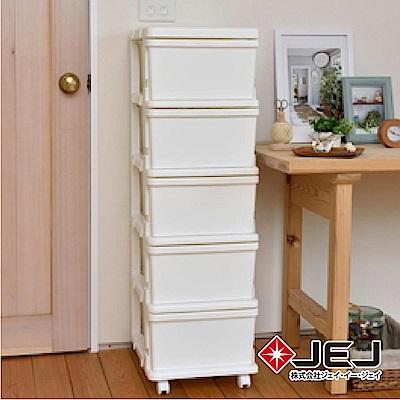 日本JEJ SiiS UNIT系列 組合抽屜櫃 5層