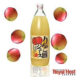 SUN PACK 100%青森縣蘋果汁(1000ml)