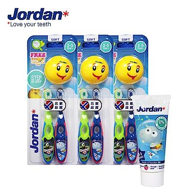 Jordan emoji限定兒童牙刷2入組3-5歲Boy款*3組+贈兒童牙膏0-5歲*1