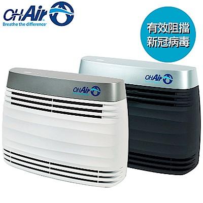 PYURE OHAir MYSPACE 氫氧基空氣淨化清淨機 有效阻擋COVID-19/新冠病毒
