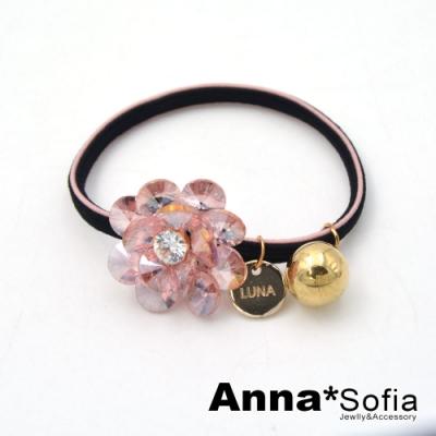 AnnaSofia 璇透晶綻花 純手工彈性髮束髮圈髮繩(粉晶系)
