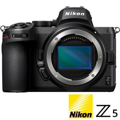 ★贈雙好禮★ NIKON Z5 BODY 單機身 (公司貨) 全片幅微單眼相機 五軸防手震 4K錄影 WIFI傳輸