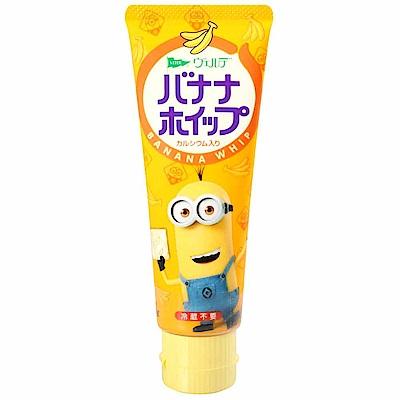 Aohata 香蕉風味吐司抹醬(100g)