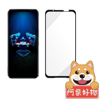阿柴好物 ASUS ROG Phone 5 ZS673KS 滿版全膠玻璃貼-紳士黑