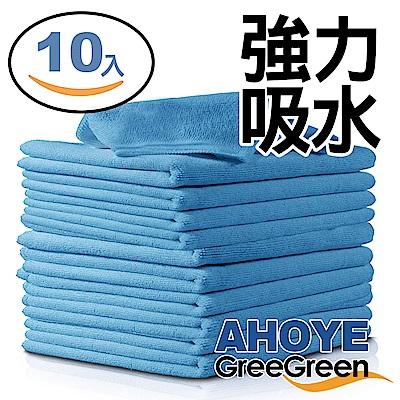 GREEGREEN 強力吸水廚房抹布 25*25cm 10入組天(藍色)