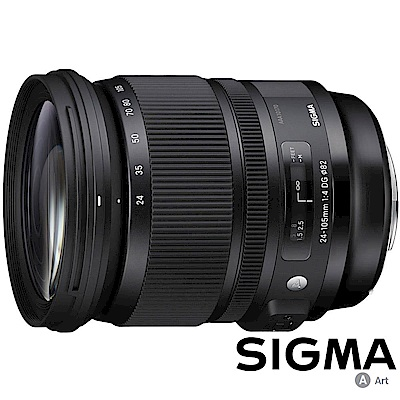 SIGMA  24 - 105 mm F 4  DG OS HSM Art (公司貨)