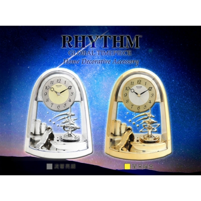 RHYTHM日本麗聲 歐式童話城堡居家裝飾靜音座鐘系列(多款可選)