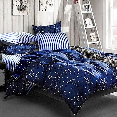 A-one 雙人枕套床包組三件組 流星雨  美肌磨毛 台灣製