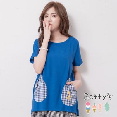 betty's貝蒂思 素色拼接小清新格紋T-shirt(藍色)