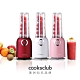 澳洲Cooksclub 歡樂雙享輕巧果汁機/蔬果調理機(三色可選) product thumbnail 2
