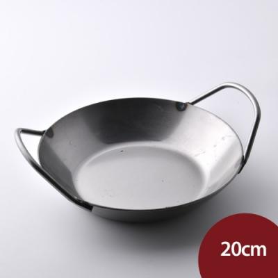 德國 Turk 土克 冷鍛雙耳平底碳鋼鐵鍋 20cm 66920 德國製