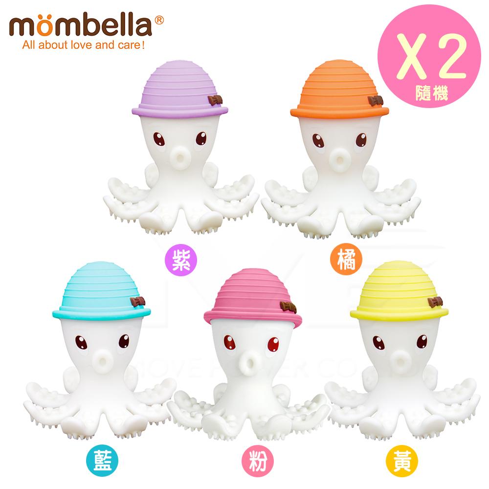 英國《mombella》樂咬咬章魚固齒器(隨機x2)