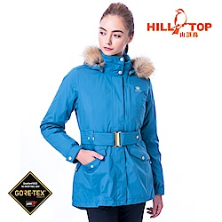 【hilltop山頂鳥】女款GORETEX兩件式防水羽絨短大衣F22FY4賓藍