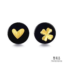 點睛品 吉祥系列 幸運與愛 黑玉髓黃金耳環