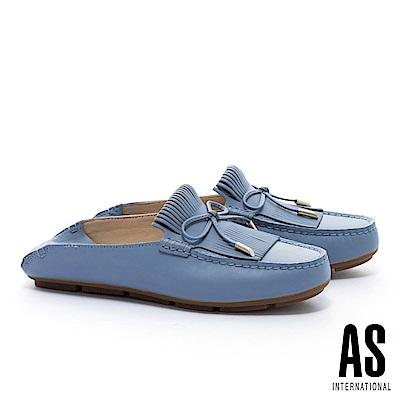 拖鞋 AS 反摺流蘇造型蝴蝶結全真皮莫卡辛平底拖鞋-藍