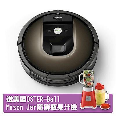 美國iRobot Roomba 980智慧吸塵+wifi掃地機器人(總代理保固1+1年)