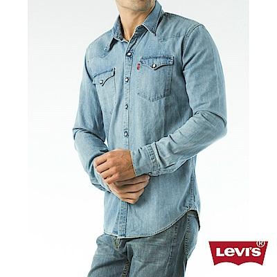 Levis 牛仔襯衫 男裝 雙口袋 珍珠扣