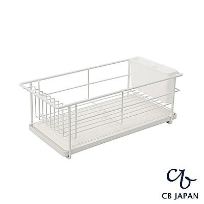 CB Flow廚房系列碗盤架/瀝水架/珪藻土底座(2色)