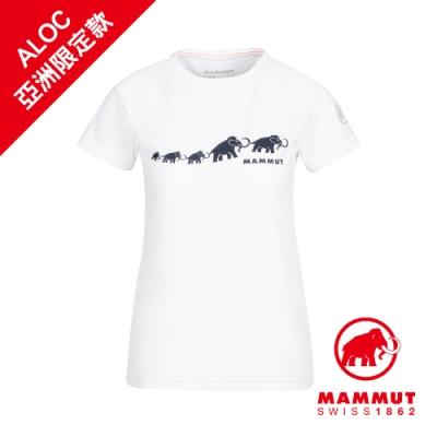 【Mammut 長毛象】QD Logo Print T-Shirt AF 輕便LOGO短T 女款 白PRT3 #1017-02021