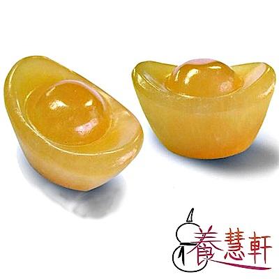 養慧軒 天然黃玉金元寶擺飾 一對(每個長約50mm)