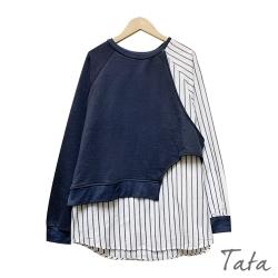 棉麻條紋拼接棉質衫上衣 共二色 TATA-(S~XL)