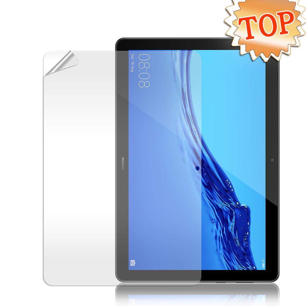 Huawei MediaPad T5 10.1吋 高透光亮面耐磨保護貼 保護膜