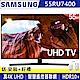 [無卡分期-12期]SAMSUNG三星55吋 4K連網液晶電視UA55RU7400WXZW product thumbnail 1