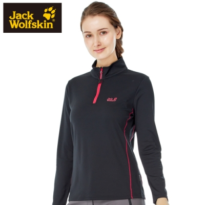 【Jack wolfskin 飛狼】女 竹碳溫控 拉鍊式立領長袖排汗衣 T桖 『黑色』