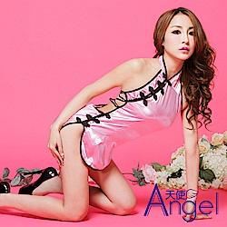 Angel天使 情趣內衣粉色可愛綁帶旗袍睡袍誘惑性感睡裙 BP108