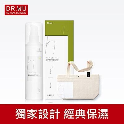 DR.WU 玻尿酸保濕精華乳200ML-加贈聶永真設計經典帆布提袋