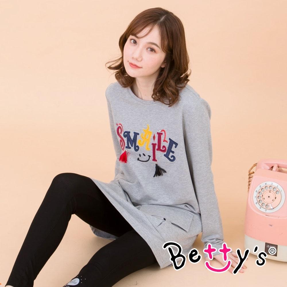 betty's貝蒂思 圓領繡線流蘇長版T-shirt(灰色)
