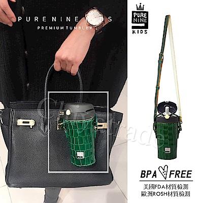 韓國PURENINE 兒童彈蓋隨身多功能保溫杯290ML(附杯套+背帶)-墨綠皮套+黑蓋瓶