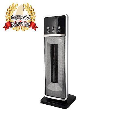 福利品-尚朋堂溫控擺頭陶瓷電暖器SH-8860FW