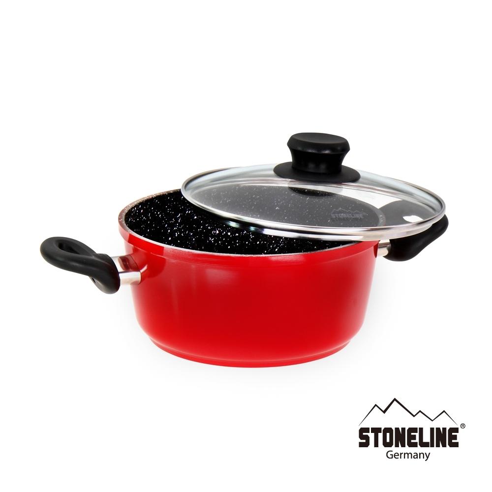 德國STONELINE經典系列 湯 鍋(紅寶石)20cm(附蓋)