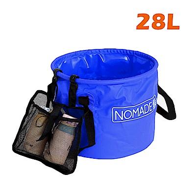NOMADE 戶外便攜 多用途折疊水桶  -28L (藍) -快速到貨