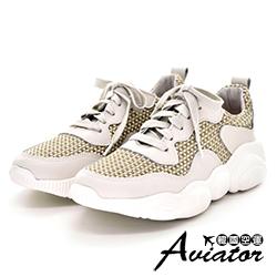 Aviator韓國空運-全球熱銷透氣針織老爹鞋-米