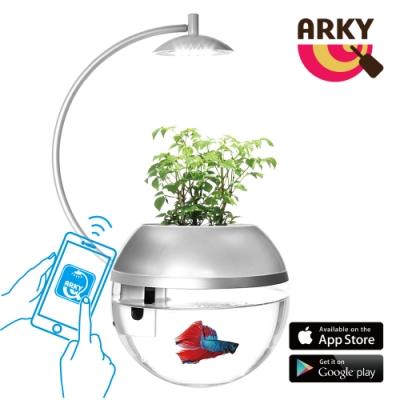 ARKY 香草與魚X智能版Herb&Fish X Connect - 京都銀限量版