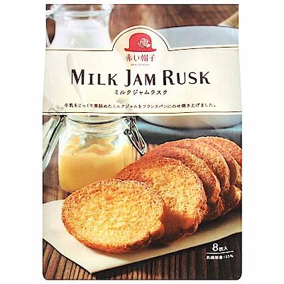 紅帽 牛奶抹醬風味吐司餅乾(100g)