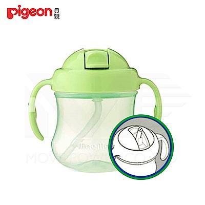 【任選】日本《Pigeon 貝親》學習水杯莫哭杯(吸管型)