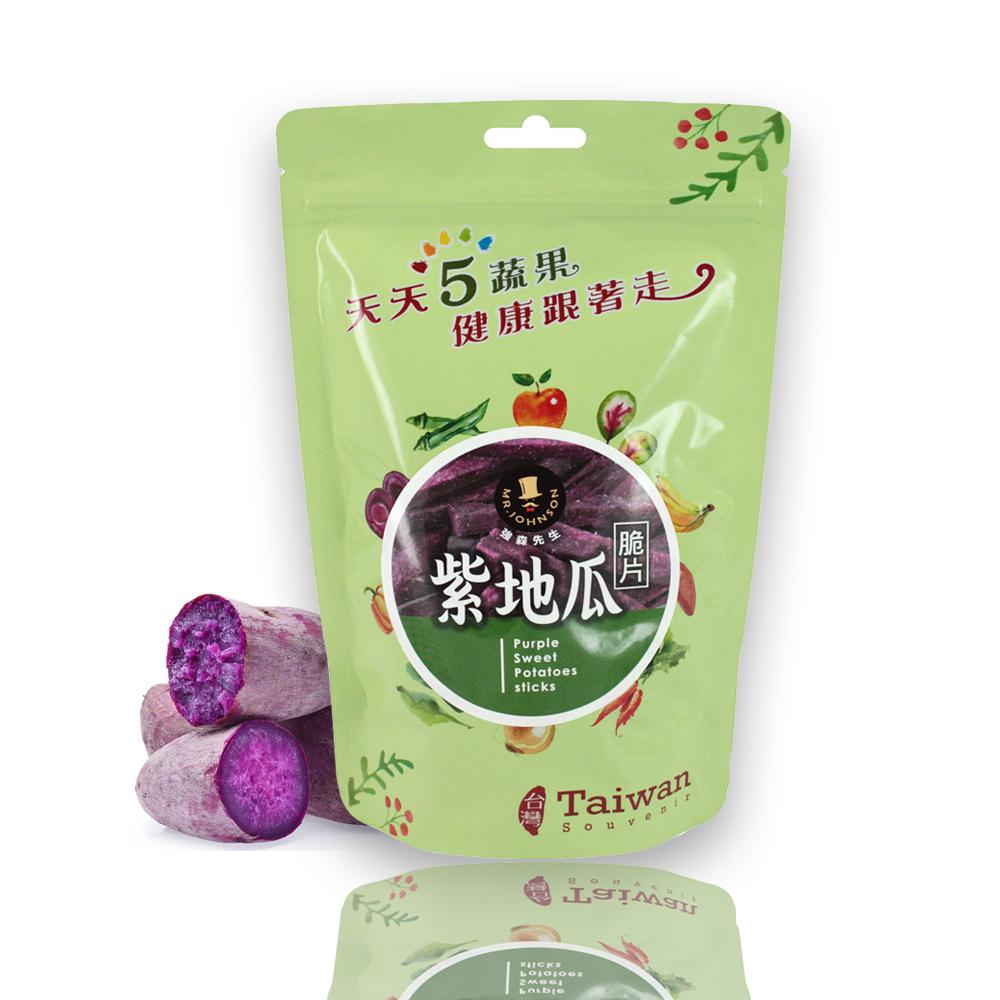 強森先生 紫地瓜脆片(純素)(130g)